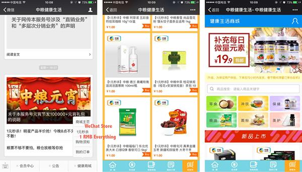 WeChat on yksi esimerkki sosiaalisesta kaupankäynnistä